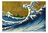 Great Wave (from 100 views of Mt. Fuji) Poster von Katsushika Hokusai