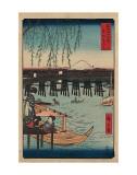 Ryogoku Reprodukcje autor Ando Hiroshige