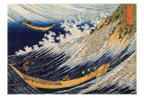 Ocean Waves Prints by Katsushika Hokusai