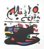 Ceret コレクターズプリント : ジョアン・ミロ