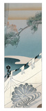 Japanese Good Luck Symbol VI Giclee Print