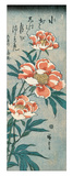 Peonies Giclee Print by Ando Hiroshige