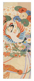 Japanese Good Luck Symbol I Giclee Print