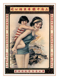 Woman Giving Piggyback Ride Giclee Print