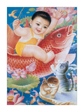 Baby Riding Fish Impression giclée