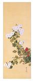 September Giclee Print by Sakai Hoitsu