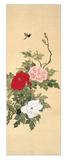 Avril Reproduction procédé giclée par Sakai Hoitsu