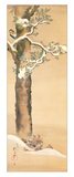 December Giclee Print by Sakai Hoitsu