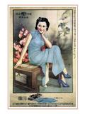 Woman in Blue Dress Giclee Print