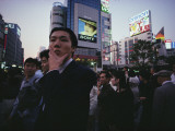 Crowds of Young, Wealthy Japanese Fill the Tokyo Streets Photographic Print by Karen Kasmauski