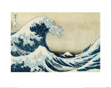 Under the Wave, Off Kanagawa Reproduction proc&#233;d&#233; gicl&#233;e par Katsushika Hokusai