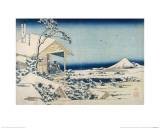 Snowy Morning at Koishikawa Giclee Print by Katsushika Hokusai