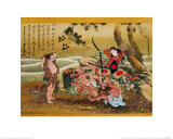 Tametomo and the Inhabitants of Onigashima Island, Detail Giclée-Druck von Katsushika Hokusai
