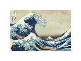 The Great Wave at Kanagawa Giclee Print by Katsushika Hokusai