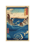 Rough Sea at Naruto in Awa Province Giclee Print by Ando Hiroshige