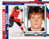 Alexander Semin 2010 Studio Plus Photo