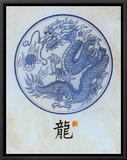 Dragon Motif Framed Canvas Print by T. C. Chiu