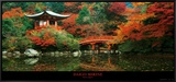 Daigo Shrine, Kyoto, Japan Framed Canvas Print by Umon Fukushima