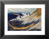 Ocean Waves Kunstdruck von Katsushika Hokusai