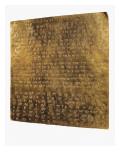 Plaque of Darius I Art