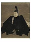 Portrait of Taira No Shigemori Print