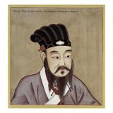Portrait of Mencius Poster