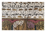 Detail of Arabian Writing in an Ottoman Illuminated Manuscript About Muhammad's Life (16th C) Art