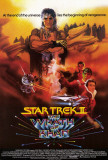 Star Trek 2 - Khans vrede Tryckmall