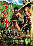 Die sieben Samurai Masterdruck