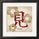 Hope Blossom Prints by Morgan Yamada