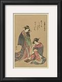 Women of Japan III Art