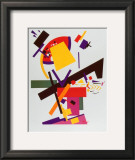 Suprematismo Art by Kasimir Malevich