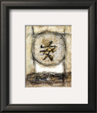 Chinese Series, Tranquility II Prints