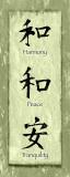Green Asian Trio I Plakat autor Echofish