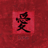 Kärlek Posters av  Echofish