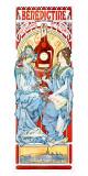 Benedictine Giclee Print