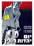 Man Handcuffed Giclee Print