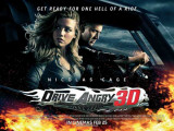 Drive Angry 3D - UK Style Masterprint