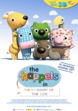 The Happets - UK Style Masterprint