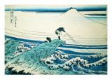 A Fisherman Standing on a Rocky Promontory at Kajikazawa in Kai Province' Giclée-trykk av Katsushika Hokusai