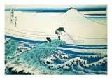 A Fisherman Standing on a Rocky Promontory at Kajikazawa in Kai Province' Giclee Print by Katsushika Hokusai