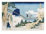 Minister Toru, from the Series 'Poems of China and Japan Mirrored to Life' Giclée-tryk af Katsushika Hokusai
