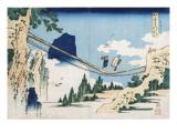 Katsushika Hokusai - Minister Toru, from the Series 'Poems of China and Japan Mirrored to Life' Digitálně vytištěná reprodukce