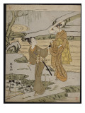 A Summer Scene on a Raised Embankment of a Young Man Cutting an Aubergine Giclee Print by Suzuki Harunobu
