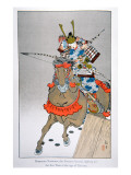 Minamoto Yoritomo Fighting for the First Time at the Age of Thirteen Giclee Print by Japanese School