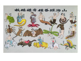 Various Reincarnations of the Soul in Animal Forms Giclee Print by Chinese School 