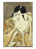 An Okubi Portrait of the Actor Ichikawa Yaozo Iii, Published by Uemura Giclee Print by Toyokuni Utagawa