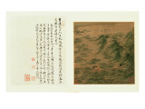 Two Girls Gathering Water Caltrops from a Boat Giclee Print by  Chinese School
