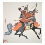 Japanese School - Samurai of Old Japan Armed with Bow and Arrows Digitálně vytištěná reprodukce