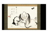 Zhuang Zi Dreaming of a Butterfly Premium Giclee Print by Ike no Taiga
